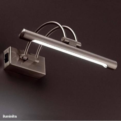 iluminacuadros-henlein-61064-faro