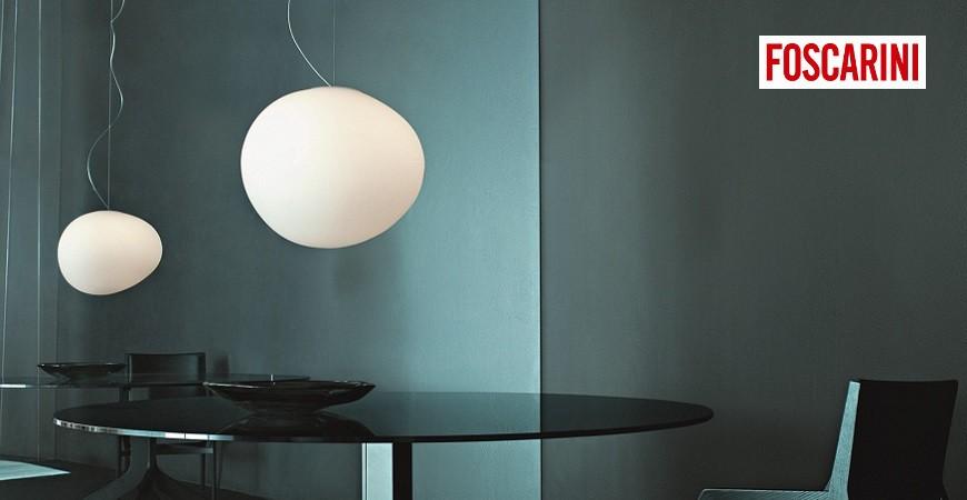 Fabricante de lámparas Foscarini, Iluminika